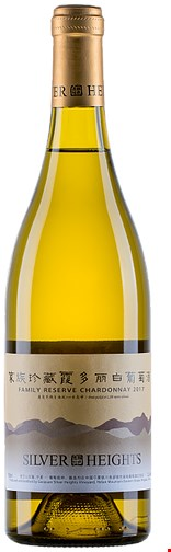 Silver Heights Vineyards Family Reserve Chardonnay 2017